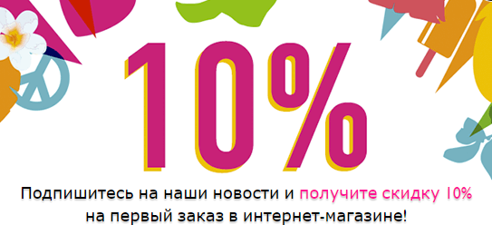 Акции THE BODY SHOP в Белоруссии